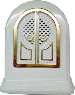 WiTE Sweet Home English Wired Door Chime