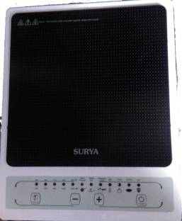 Surya Indicook-e Induction Cooktop