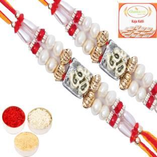 Ghasitaram Gifts Designer Rakhi Sweets