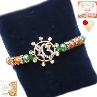 Ghasitaram Gifts Bracelet Rakhi Sweets