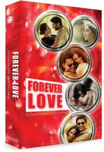 All The Hits: 150 Tamil Love Songs MP3 Standard Edition Price in