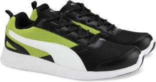 puma shoes 1200 millimeters to ft inches calculator