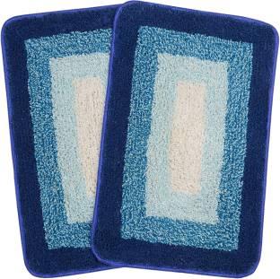 Saral Home Cotton Door Mat