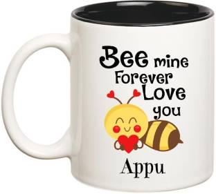Dream Web Happy Birthday Appu Ceramic Mug Price In India Buy Dream