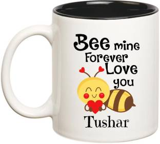 Posterchacha Tushar Name Tea And Coffee For Gift And Self Use