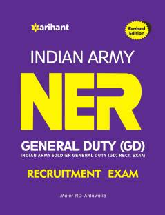 NER - Indian Army Soldier General Duty (GD) Recruitment Exam