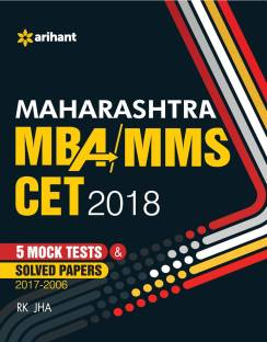 Maharashtra Cet-MBA 2018 with Solved Papers & Mock Papers - Solved Papers (2006 - 2017) and 5 Mock Tests Included