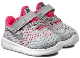 Nike Boys & Girls Velcro Sneakers  (Grey)