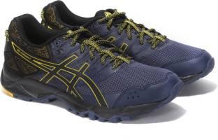 Asics GEL-KAYANO 23 Sports Shoe For Men