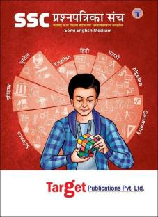 Std 10th SSC Perfect HOTS Maths And Science: Buy Std 10th SSC