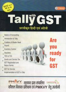 Tally with GST Advanced Book : Tally with GST: Buy Tally