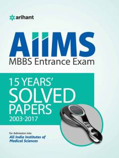 15 Years' Aiims Mbbs Entrance Solved Papers