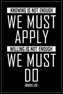 Athah Knowing Is Not Enough We Must Apply Wall Poster