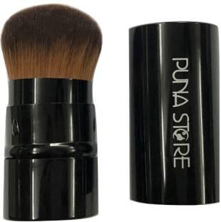 Puna Store PS-30K Retractable Kabuki Face Powder Brush