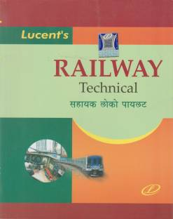Railway Technical Sahayak Loco Pilot