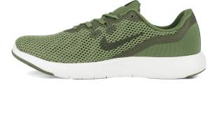Nike FLEX TRAINER 7 Training Shoes For Men