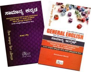 Kannada Audio Notes