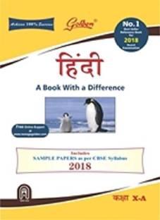 Golden Hindi Class - 11 (Core): Buy Golden Hindi Class - 11