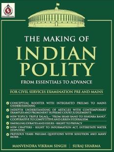 https://rukminim1.flixcart.com/image/312/312/jbqtqq80/book/6/5/1/the-making-of-indian-polity-from-essentials-to-advance-for-civil-original-imafyxnzjwsswyvv.jpeg