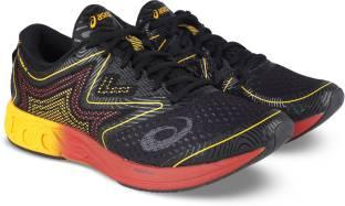 9d4b7884e84 Nike AIR ZOOM PEGASUS 33 Running Shoes For Men - Buy SKYLINE BLUE ...