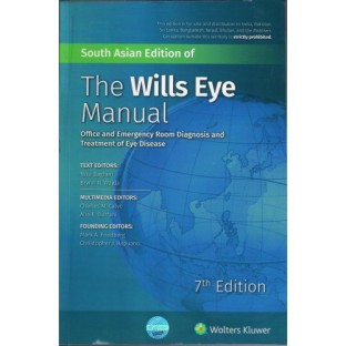 the wills eye manual office and emergency room diagnosis and rh flipkart com Wills Eye Manual 6th Edition Wills Eye Emergency Room