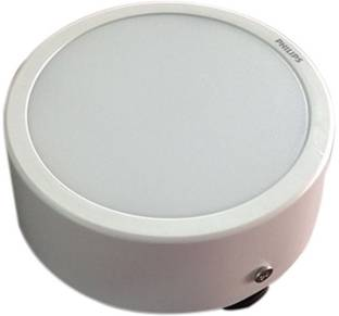 Philips ceiling lights buy philips ceiling lights online at best philips 2w round astra spot light yellow pack of 02 recessed ceiling lamp aloadofball Gallery