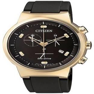 18088e9c34b8 Michael Kors MK8361 Gage Chronograph Black Dial Gold-Tone Watch ...