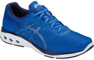 Asics GEL-PROMESA Running Shoes For Men