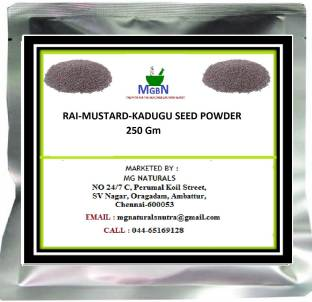 MGBN PACHA KARPOORAM 100% NATURAL 250 GM - Price in India, Buy MGBN