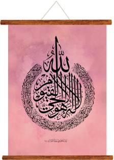 Giftsmate Contemporary Allah Name Islamic Wall Paintings Hangings