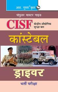 CISF - Constable Driver Recruitment Exam Guide