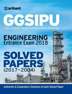 Engineering books buy engineering books online at best prices in ggsipu engineering solved papers 2018 fandeluxe Choice Image