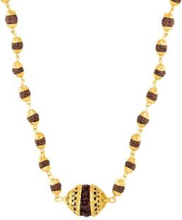 Necklaces chains buy necklaces chains online at best prices in voylla gold plated rudraksha studded chain yellow gold plated brass chain mozeypictures Image collections