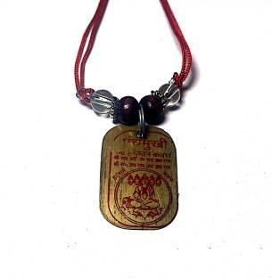 Target retail designer silver color blade locket with chain necklace numeroastro sidh shri panchmukhi hanuman kavach pendant metal pendant altavistaventures Image collections