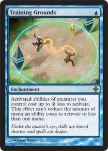 Generic Magic: the Gathering - Bant Panorama - Shards of