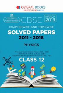 Oswaal Maharashtra HSC Solved Papers for Class 12 Book