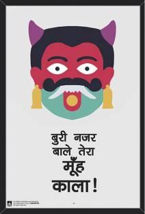 7f784d6f523 Hungover Chai Sutta Yaari Special Paper Poster Paper Print - Art ...