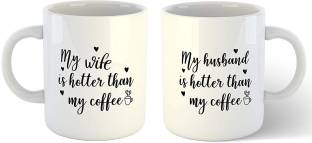 Ikraft Coffeemugs For Husband And Wife With My Wife Is Hotter Than