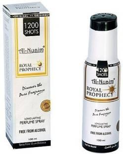 Al Nuaim Swiss Army Body Spray - For Men & Women - Price in India