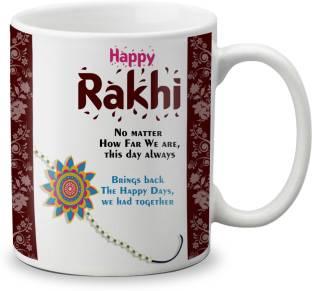 Do Yaar Rakhi Gifts For Brother Return Sister R