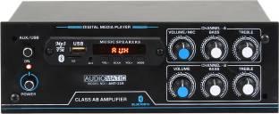 Dynatech V5000 2400 W AV Power Amplifier Price in India