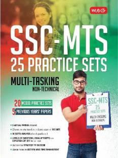 Ssc Tier-1 Mts 25 Practice Sets
