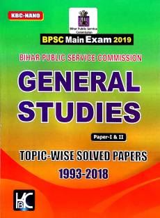 BPSC General Studies Main Examination (Complete Analysis): Buy BPSC