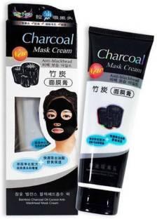 Vihado CHARCOAL Original Oil Control Anti-Acne Deep Cleansing Blackhead Remover, Peel Off Mask Cream 130gm