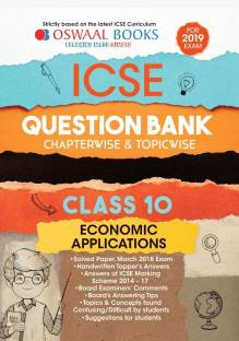 Oswaal ICSE Question Bank Chapterwise & Topicwise Class 10 Economic App.(Mar 2019 Exam)