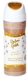 Al Nuaim Dubai Gold Deodorant Spray  -  For Men