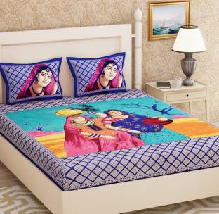 71601761e0c87d Upto 70% OFF On Zesture Double Printed Cotton Bedsheets With 2 Pillow  Covers at Lowest Price at SasteSaude
