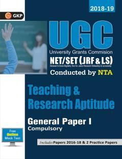 UGC NET/SET Paper I : Teaching & Research Aptitude General (Compulsory) - Guide