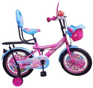 """Training wheels stabilisers with overspeed protection 12/"""""""