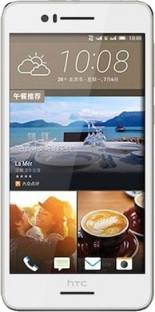 HTC Desire 728 (White & Gold, 32 GB)